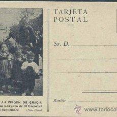 Postales: EL ESCORIAL (MADRID).- ROMERIA DE LA VIRGEN DE GRACIA.-FOTO ELÍAS. Lote 38971924