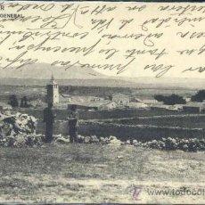 Postales: GALAPAGAR (MADRID).- VISTA GENERAL. Lote 38972393