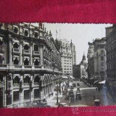 Postales: MADRID - CALLE DE SEVILLA. Lote 40180854
