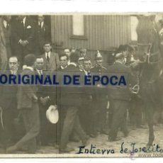 Postales: (PS-36633)POSTAL FOTOGRAFICA DE MADRID-ENTIERRO DEL TORERO JOSELITO. Lote 39327049