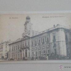 Postales: POSTAL ANTIGUA MADRID MINISTERIO DE LA GOBERNACION. Lote 39418543