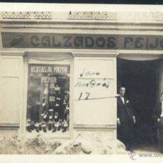 Postales: MADRID.- CALZADOS FEIJOO (CALLE SAN ANDRÉS). Lote 39855310
