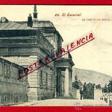 Postales: POSTAL EL ESCORIAL, MADRID, LA CASITA DE ABAJO, P80948. Lote 40029395