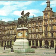 Cartoline: MADRID, PLAZA MAYOR - POSTALES ALCALÁ Nº 152 - CIRCULADA SIN SELLO. Lote 40175380