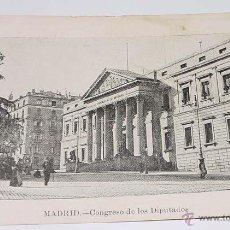 Cartoline: ANTIGUA POSTAL DE MADRID - CONGRESO DE LOS DIPUTADOS - UNION POSTAL UNIVERSAL - SIN CIRCULAR. Lote 39520929