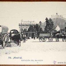 Postales: ANTIGUA POSTAL DE MADRID, ESTACION DEL MEDIODIA - LACOSTE 76 - SIN CIRCULAR. Lote 39543602
