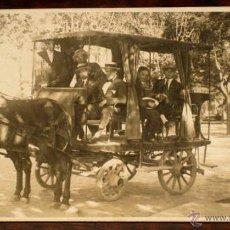 Postales: ANTIGUA FOTO POSTAL DE TOREROS EN COCHE DE CABALLOS EN EL RETIRO DE MADRID - TAUROMAQUIA - TOROS - C. Lote 39589605