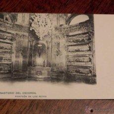 Postales: ANTIGUA POSTAL - MADRID - SAN LORENZO DEL ESCORIAL - MONASTERIO DEL ESCORIAL - PANTEON DE LOS REYES . Lote 39605435