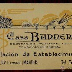 Postales: ANTIGUA POSTAL DE PUBLICIDAD DE LA CASA BARRERA, ARTE, DECORACION, TRABAJOS EN CRISTAL, CALLE ARANJU. Lote 39610603