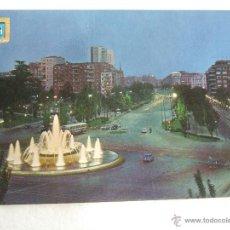 Postales: POSTAL MADRID - PLAZA SAN JUAN DE LA CRUZ - PASEO DE LA CASTELLANA - 1964 - ESCRITA SIN CIRCULAR -. Lote 262953595