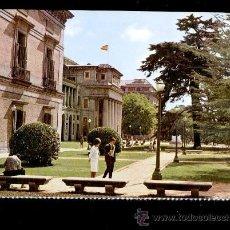Postales: MADRID - MUSEO DEL PRADO. Lote 40405484