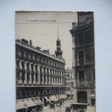 Postales: POSTAL. MADRID. CALLE DE SEVILLA. Nº 4. FOT. HAUSER Y MENET. NO CIRCULADA.. Lote 40684379