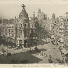 Postales: MADRID CALLE ALCALA SIN ESCRIBIR. Lote 40693072
