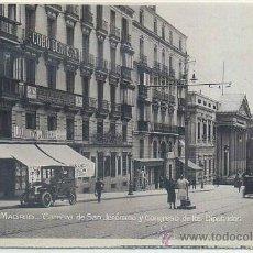 Cartes Postales: POSTAL ANTIGUA MADRID (REPRODUCCION): CARRERA DE SAN JERONIMO Y CONGRESO P-MAD-224. Lote 41128111