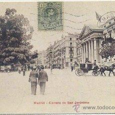 Cartes Postales: POSTAL ANTIGUA MADRID (REPRODUCCION): CARRERA DE SAN JERONIMO P-MAD-225. Lote 41128122