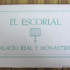 Postales: ACORDEÓN DE 8 - EL ESCORIAL PALACIO REAL Y MONASTERIO PATRIMONIO NACIONAL - SERIE NUM I DL 195. Lote 41193255