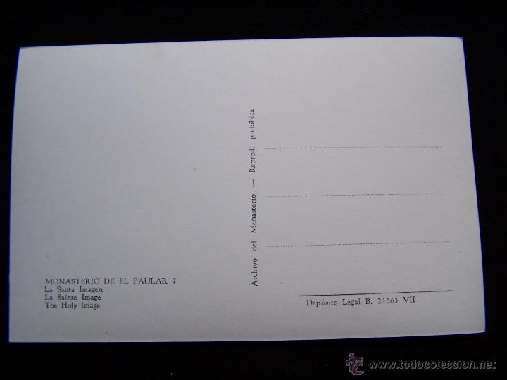 Postales: Postal fotográfica sin circular Archivo del Monasterio el Paular nº7 21663 VII La santa Imagen - Foto 2 - 41423188