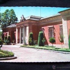 Postales: POSTAL FOTOGRÁFICA SIN CIRCULAR ED PATRIMONIO NACIONAL FOTO GARCÍA GARRABELLA Y CÍA Nº1 EL PARDO. Lote 41424596