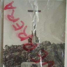 Postales - POSTAL Nº 37. CUELGAMUROS. FOTO J. CEBOLLERO. FISA. - 41470513