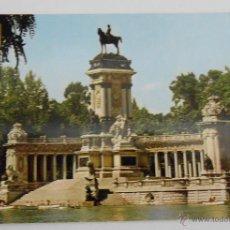 Postales: POSTAL MADRID. PARQUE DEL RETIRO. EDITADA 1971. Lote 41611641