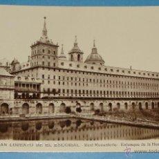 Postales: POSTAL DE MADRID. AÑOS 30 50. SAN LORENZO DEL ESCORIAL. ESTANQUE DE LA HUERTA. 1228. Lote 41923326