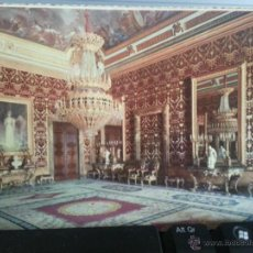 Postales: ANTIGUA POSTAL MADRID SIN CIRCULAR - N 18 PALACIO NACIONAL , CAMARA OFICIAL. Lote 42192466
