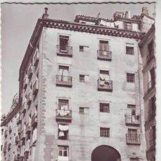 Postales: MADRID. ARCO DE CUCHILLEROS.. Lote 42229208