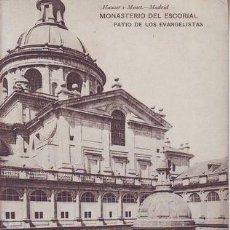 Postales: MONASTERIO DEL ESCORIAL: PATIO DE LOS EVANGELISTAS.. Lote 42230361