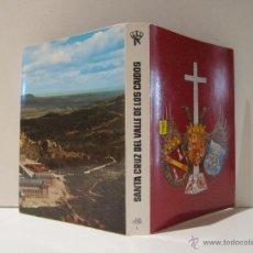 Postales: BLOC POSTAL SANTA CRUZ DEL VALLE DE LOS CAIDOS DESPLEGABLE DE 18 IMAGENES. FISA 1 AÑO 1962. Lote 42349715