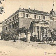 Postales: MADRID - ACADEMIA DE LA LENGUA.. Lote 42646768