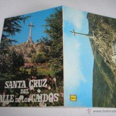 Postales: POSTAL-MADRID-SANTA CRUZ DEL VALLE DE LOS CAÍDOS-1958-NO ESCRITA NI CIRCULADA-.. Lote 42946655