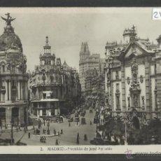 Postales: MADRID - AVENIDA JOSE ANTONIO - FOTOGRAFICA - (21718). Lote 43101045