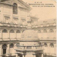 Postales: MONASTERIO DEL ESCORIAL-PATIO DE LOS EVANGELISTAS-H.M.-M-SIN CIRCULAR. Lote 43218766