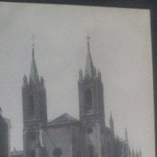 Postales: SERIE FRANCESA, MADRID, SAINT GEROME (FACE DE DÉRRIERE) Nº 23 REVERSO CARTE POSTALE.. Lote 43330192