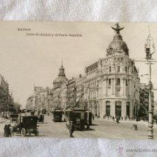 Postales: MADRID. CALLE DE ALCALÁ. CON COHCES Y TRANVÍAS. HAUSER Y MENET.. Lote 43344644