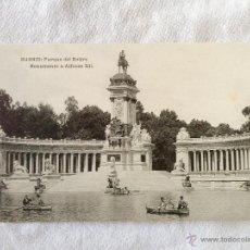 Postales: MADRID. PARQUE DEL RETIRO. HAUSER Y MENET.. Lote 43344799