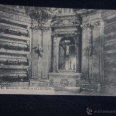 Postales: POSTAL SIN CIRCULAR 15 EL ESCORIAL PANTEÓN DE LOS REYES 14 X 9 CM . Lote 43346229