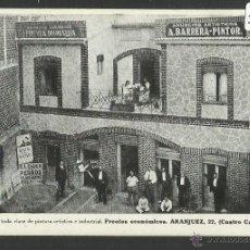 Postales: MADRID - A.BARRERA PINTOR POSTAL PUBLICITARIA - VER REVERSO (23323). Lote 43795096