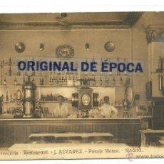 Postales: (PS-40393)POSTAL DE MADRID-CERVECERIA Y RESTAURANT DE J.ALVAREZ,PASAJE MATEU. Lote 43877759