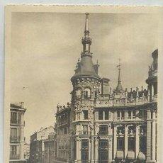 Cartes Postales: POSTAL DE MADRID: CARRERA DE SAN JERONIMO P-MAD-458. Lote 44182643