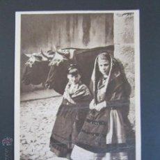 Postales: POSTAL MADRID. EL ESCORIAL. ROMERIA DE LA VIRGEN DE GRACIA. PATRONA DE SAN LORENZO DE EL ESCORIAL.. Lote 44288992