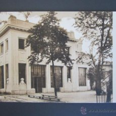 Postales: POSTAL MADRID. CLINICA BARTRINA. MANUEL BECERRA, 10 Y 12. PABELLÓN PRINCIPE DE ASTURIAS.. Lote 44301247