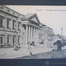 Postales: POSTAL MADRID. CONGRESO DE LOS DIPUTADOS.. Lote 44301268