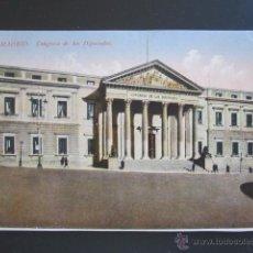 Postales: POSTAL MADRID. CONGRESO DE LOS DIPUTADOS. . Lote 44321535