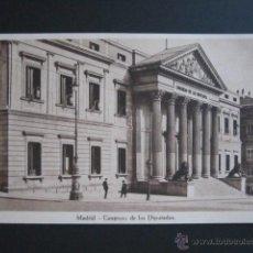 Postales: POSTAL MADRID. CONGRESO DE LOS DIPUTADOS. . Lote 44322064