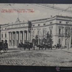 Postales: ANTIGUA POSTAL DE MADRID. PLAZA DE LA LEALTAD. FOTPIA. CASTAÑEIRA. SIN CIRCULAR. Lote 44332254