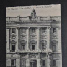 Postales: ANTIGUA POSTAL DE MADRID. PALACIO REAL, PUERTA DEL PRÍNCIPE. SIN CIRCULAR. Lote 44332529