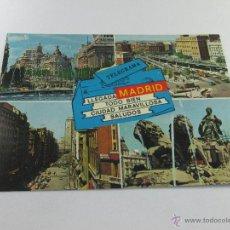 Postales: Aª POSTAL-MADRID-ESPAÑA-RECUERDOS-1964-SIN CIRCULAR-NUEVA-.. Lote 44840656