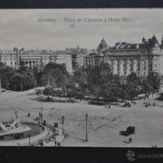 Postales: ANTIGUA POSTAL DE MADRID. PLAZA DE CÁNOVAS Y HOTEL RITZ. SIN CIRCULAR. Lote 44891444