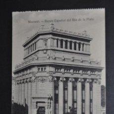 Postales: ANTIGUA POSTAL DE MADRID. BANCO ESPAÑOL DEL RIO DE LA PLATA. SIN CIRCULAR. Lote 44891450
